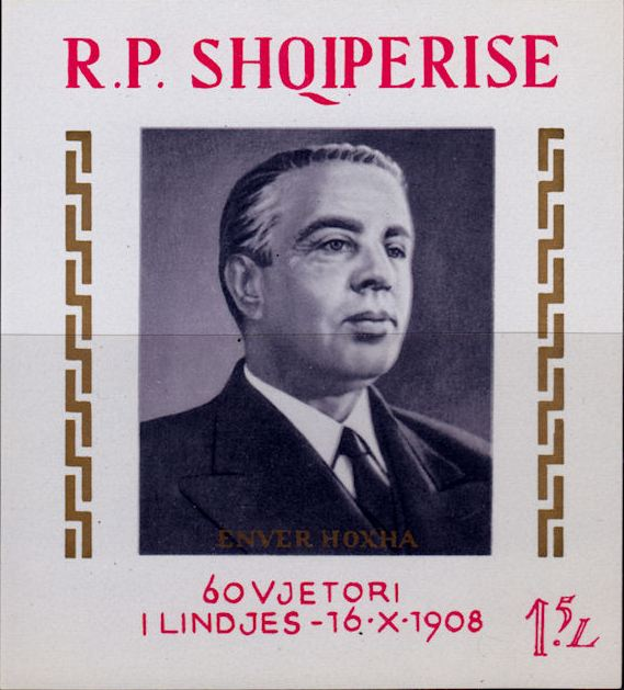 Albania 1968 60th Anniversary of the Birth of Enver Hoxha
