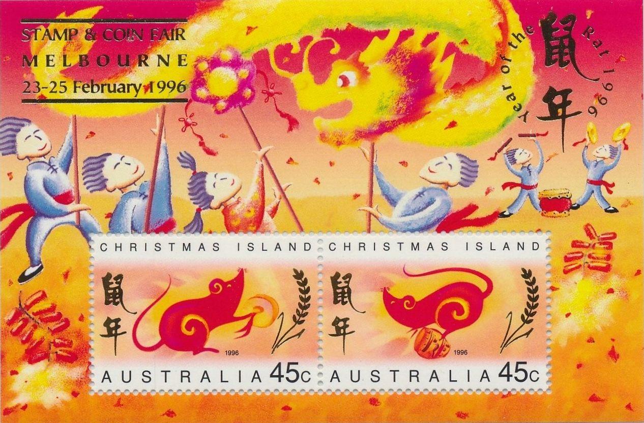 Christmas Island 1996 Year of the Rat i.jpg