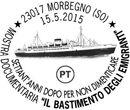 Italy 2015 0312b PMa