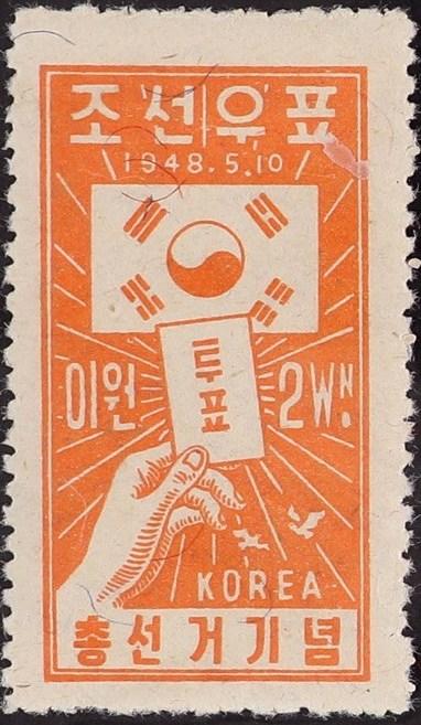 Korea (South) 1948 South Korea Election