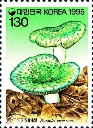 Korea (South) 1995 Mushrooms (3rd Issue)