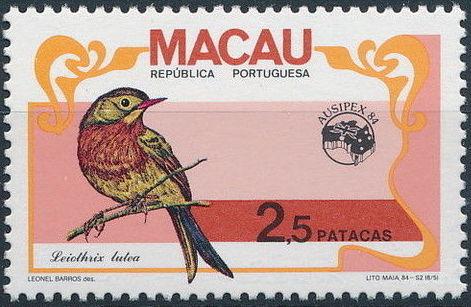 Macao 1984 Birds (Ausipex 84) e.jpg