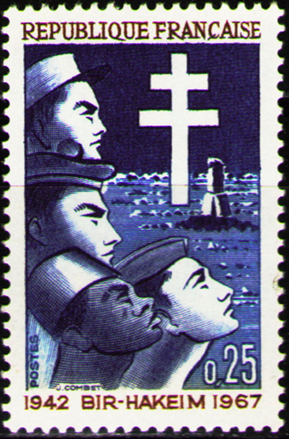 France 1967 25th Anniversary of the Battle of Bir Hacheim