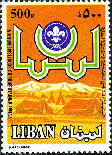 Lebanon 1983 Scouting Year c.jpg