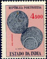 Portuguese India 1959 Portuguese Indian Coins n