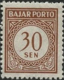 Indonesia 1953 Postage Due Stamps