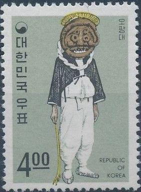Korea (South) 1967 Folklore - Masks