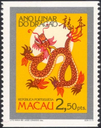 Macao 1988 Year of the Dragon b.jpg