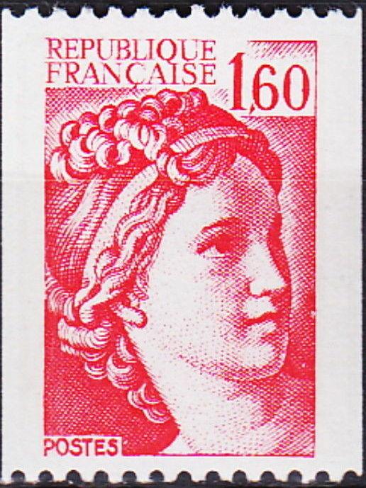France 1981 Sabine (Republique Française) e.jpg