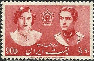 Iran 1939 Wedding of Crown Prince Mohammad Reza Pahlavi to Princess Fawziya of Egypt d.jpg