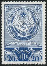 Soviet Union (USSR) 1938 Arms of Federal Republics j.jpg