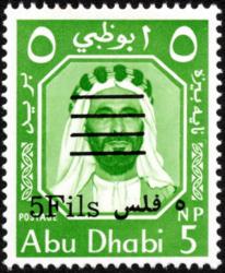 Abu Dhabi 1966 Sheik Zaid bin Sultan al Nahayan Surcharged
