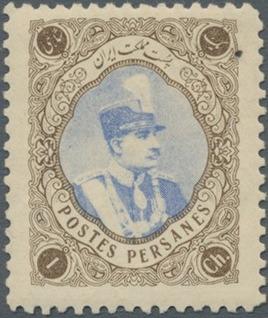 Iran 1931 Rezā Shāh Pahlavi