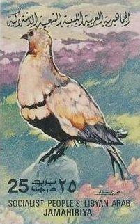 Libya 1982 Birds w.jpg