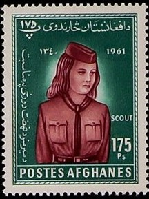 Afghanistan 1961 43rd Independence Day b.jpg