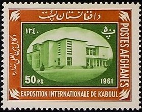 Afghanistan 1961 International Exhibition at Kabul a.jpg