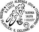 Italy 2015 0299 PMa