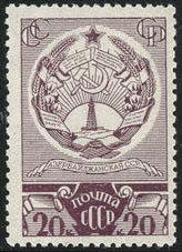 Soviet Union (USSR) 1938 Arms of Federal Republics g.jpg