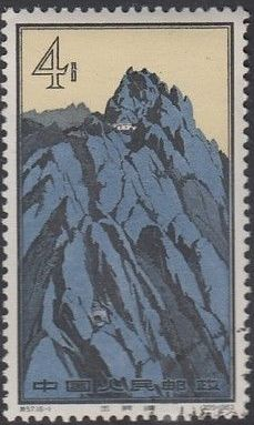 China (People's Republic) 1963 Hwangshan Landscapes a.jpg