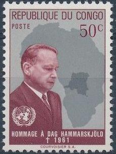 Congo, Democratic Republic of 1962 Homage to Dag Hammarskjöld e.jpg