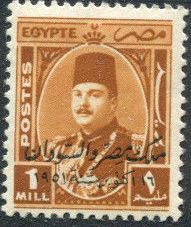 Egypt 1952 Stamps of 1937-1951 Overprinted