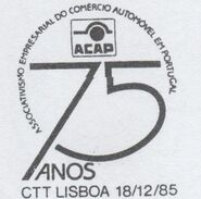 Portugal 1985 ACAP-75 Years Automobile Trade Business Association in Portugal PMa