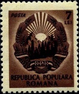 Romania 1950 Arms of Republic h.jpg
