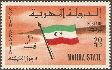 Aden-Mahra State South Arabia 1967 Flag of the State d.jpg