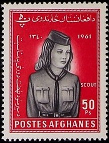 Afghanistan 1961 43rd Independence Day a.jpg
