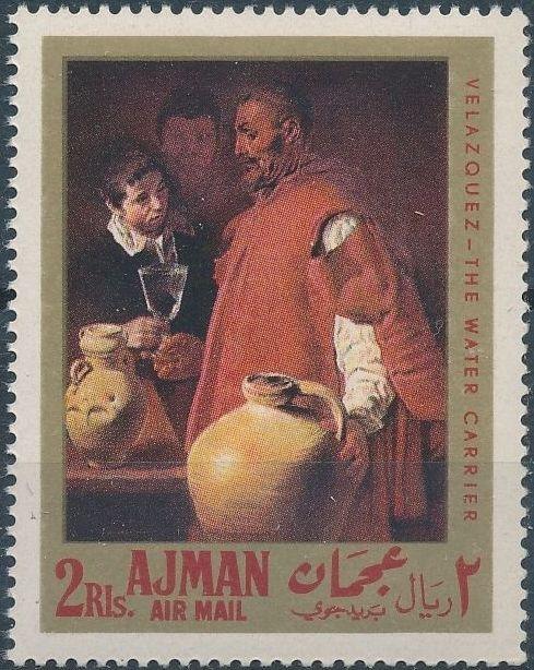 Ajman 1968 Paintings by Diego Rodriguez de Silva y Velazquez c.jpg