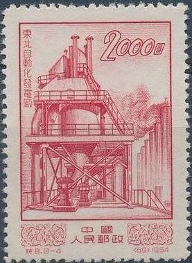 China (People's Republic) 1954 Economic Progress g.jpg