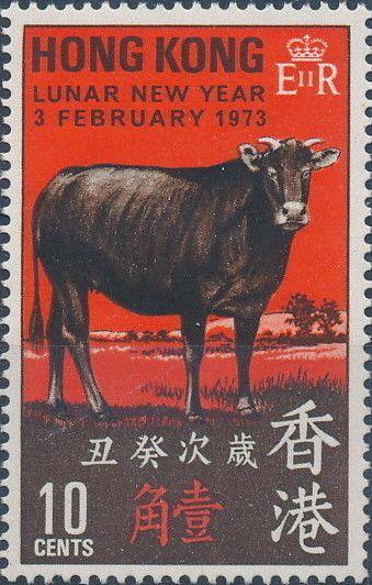 Hong Kong 1973 Chinese New Year - Year of the Ox