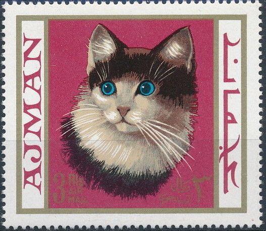 Ajman 1968 Cats e.jpg