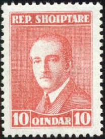 Albania 1925 President Ahmed Zogu d.jpg