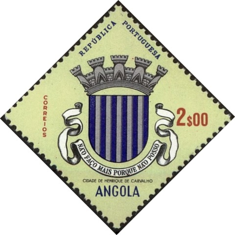 Angola 1963 Coat of Arms - (1st Serie) g.jpg