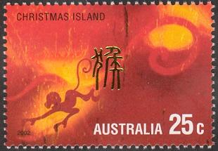 Christmas Island 2002 Year of the Horse k.jpg