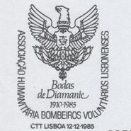 Portugal 1985 Humanitarian Association of Lisbon Volunteer Firefighters PMa