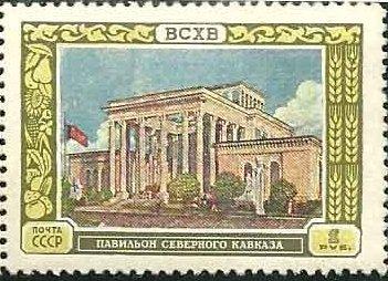 Soviet Union (USSR) 1956 All-Union Agricultural Fair (Pavilions) f.jpg