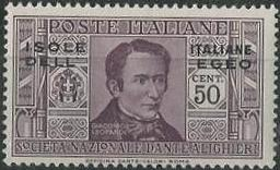 Italy (Aegean Islands) 1932 Dante Alighieri Society Issue f.jpg