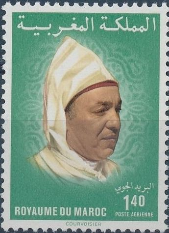 Morocco 1983 King Hassan II - Air Post Stamps