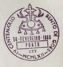 Portugal 1968 Bento de Goes PMb.jpg