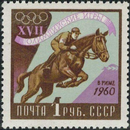 Soviet Union (USSR) 1960 17th Olympic Games, Rome j.jpg