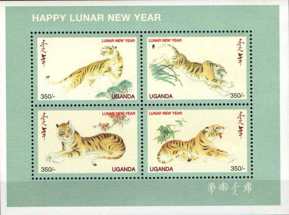 Uganda 1997 Year of Tiger