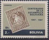 Bolivia 1968 Centenary of Bolivian Postage Stamps c.jpg