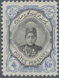 Iran 1913 Ahmad Shāh Qājār e.jpg