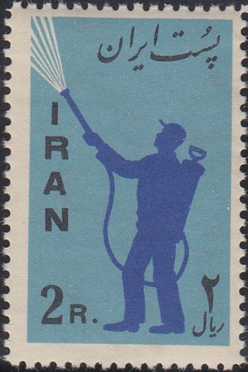 Iran 1960 Malaria Eradication b.jpg
