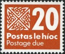 Ireland 1985 Postage Due Stamps