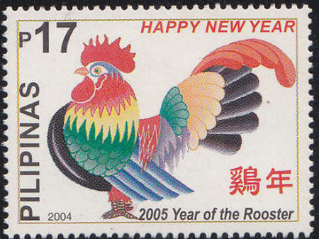 Philippines 2004 Year of the Rooster - 2005 b.jpg