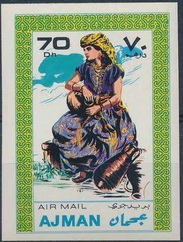 Ajman 1968 National Costumes k.jpg