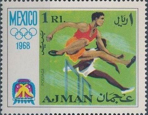 Ajman 1968 Olympic Games - Mexico c.jpg